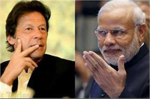 india will send delegation if imran send invitation to modi