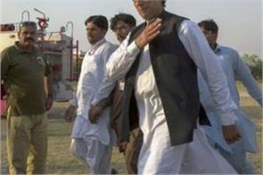 imran khan pakistan prime minister punjab house