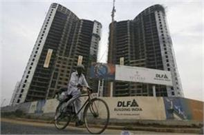 dlf will offer only ready flat buyers will get relief