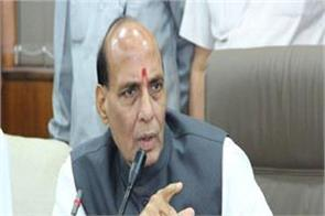 india will be counted among top 3 countries at the pace of development rajnath