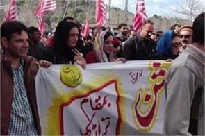 anti pak protest in pakistan occupied kashmir s tarar khel