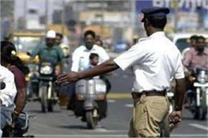 driving license rc police rti iib