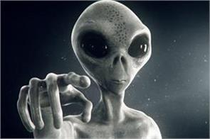 first evidence of the presence of aliens on earth