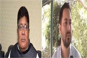 suresh sharma filed a defamation case against tejashwi