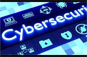 school students in haryana will be aware about cyber security