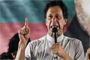 imran wants to take oath in simple ceremony