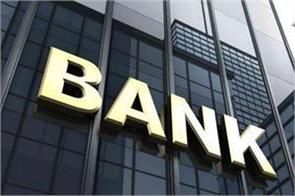 cyber jharkhand bank employee abdul rahim