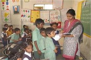 teacher s promotion date increased