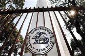 improve governance practices or perish rbi to ucbs
