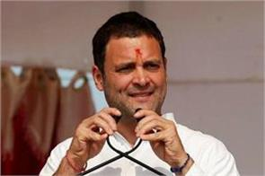 rahul wants coalition in only 4 states
