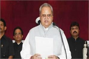 malik sworn in as governor