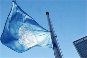 committed to peace in afghanistan un