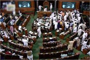 triple talaq bill will not be present in rajya sabha