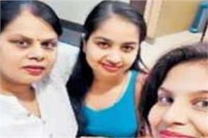 manohar mishra tania sharma vrinda police