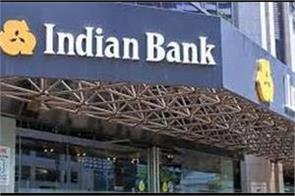 vacancy of 417 posts of probationary officer po in indian bank
