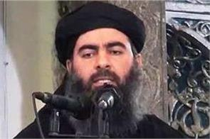 abu bakr al baghdadi purportedly releases message for isis
