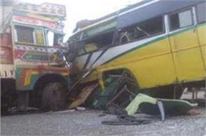 collision with school bus and truck 1 child dies