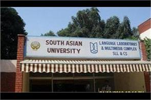 consider the possibility of starting a graduate course at south asia university