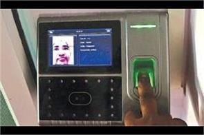 headache made biometric machine for teachers