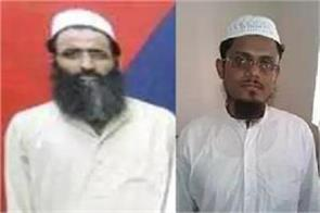 lucknow kachari blast convicts terror tariq kazmi and mohammad