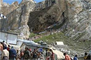 amarnath yatra stopped due to protest of article 35a
