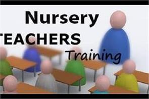rsmssb recruitment ntt teacher jobs