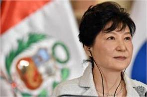 s korea s former president park gets 25 years in jail for corruption