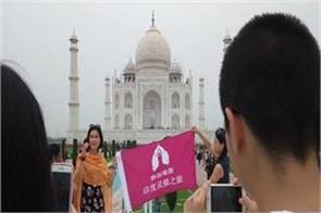 despite the ban chinese tourists hoisted the banner on the taj mahal