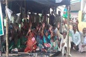 farmer s death on for demand of compensation
