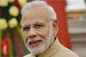pm tribute to those people participated in quit india movement