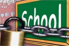 all private schools in the state will remain closed on this day