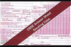 cbse has lost the student s anchor