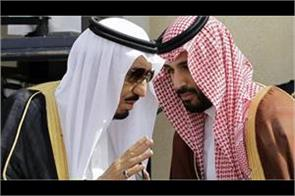 saudi s king salman blocked public listing of aramco