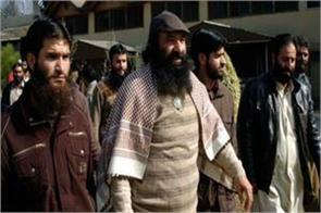 nia summoned hizbul chief salahuddin son to be arrested