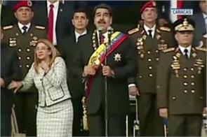 drone attack on venezuela s president maduro
