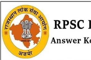 rpsc ras exam answer key
