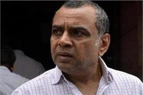 paresh rawal says the first trend of 2019 has come