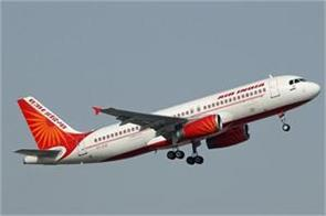 air india says july salaries may be paid by next week