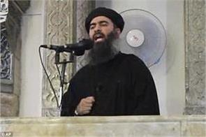 do not die baghdadi new callings call for jihad teasing