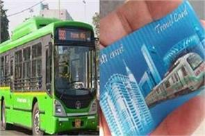 metro card dtc cluster bus