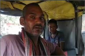beating the dalit father who is guarding the farm son s kata guptanga