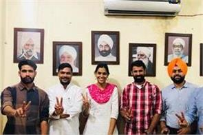 student organization of  aap  will also contest p u student election