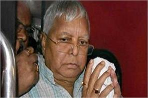 hearing on provisional bail of lalu