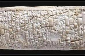the world s first customer complaint is almost 3800 years old