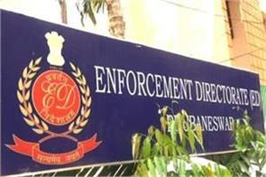 ed seized rs 320 crore worth of jewelery company in chennai