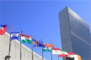 china india important to make the united nations relevant