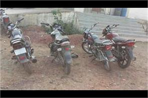 bike thief arrested in siddharthnagar four vehicles recovered