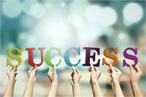 success in career can be achieved by adopting these tips