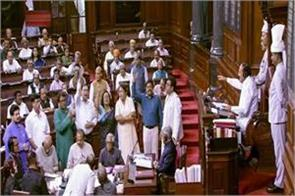 bills related to hanging in rap cases will be presented in rajya sabha