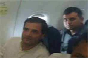 women comment on rahul in flight